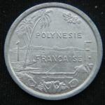1 франк 1965 год Французская Полинезия