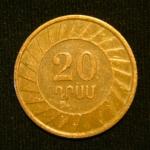 20 драмов 2003 год Армения