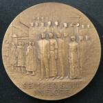 """Медаль  """"350 лет университету  Хельсинки""""  1990 год"""