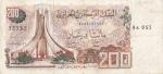 200 динаров 1983 год Алжир