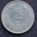 2 филлера 1899 год Венгрия