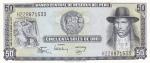 50 солей 1977 год Перу