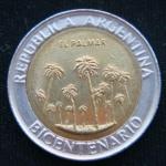 1 песо 2010 год Аргентина 200 лет Аргентине - парк Эль-Палмар