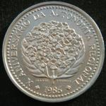 100 эскудо 1986 год 10 лет автономии Азорских островов