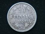 50 пенни 1890 год