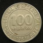 100 солей 1982 год Перу