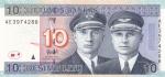 10 литов 2007 год Литва