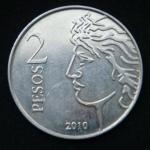 2 песо 2010 год 75 лет Центральному банку Аргентины