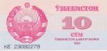 10 сумов 1992 год Узбекистан
