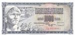 1000 динар 1981 год