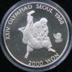2000 вон 1987 год Южная Корея XXIV летние Олимпийские Игры, Сеул 1988 - Дзюдо