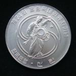 1000 вон 1983 год XXIV летние Олимпийские Игры, Сеул 1988 - Барабанщики