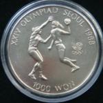 1000 вон 1987 год XXIV летние Олимпийские Игры, Сеул 1988 - Гандбол