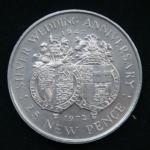 25 новых пенсов 1972 год Гибралтар 25 лет свадьбе Королевы Елизаветы II и Принца Филиппа