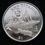 5 долларов 1998 год Либерия ТИТАНИК