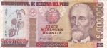5 миллионов инти 1991 год ПЕРУ
