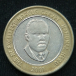 20 долларов 2001 год Ямайка
