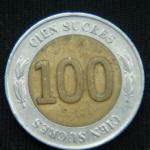 100 сукре 1997 год  Эквадор 70 лет Центробанку