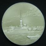 Медаль Петропавловская крепость