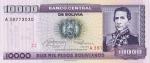 10000 песо 1984 год Боливия