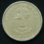 500 шиллингов 2003 год Уганда