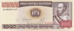 5000 песо 1984 год Боливия