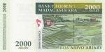 2000 ариари 2007 год Мадагаскар
