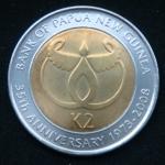 """2 кина 2008 год Папуа - Новая Гвинея """"35 лет Банку Папуа Новой Гвинеи"""""""