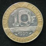 10 франков 1990 год Франция