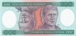 200 крузейро 1981 год Бразилия