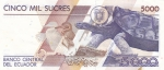 5000 сукре 1991 год Эквадор