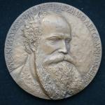 Медаль. 150 лет со дня рождения русского художника В. Верещагина