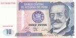 10 инти 1987 год Перу