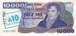 10000 песо 1983 год (10 аустралей (1985 год) Аргентина