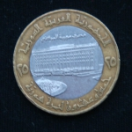 25 фунтов 1996 год  Сирия