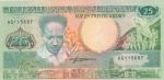25 гульденов 1988 год Суринам