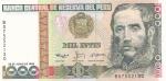 1000 инти 1988 год