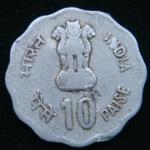 10 пай 1980 года Индия Улучшение положения сельских женщин