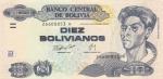 10 боливиано 1986 год БОЛИВИЯ