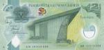 2 кины  2010 год Папуа - Новая Гвинея 35 лет независимости
