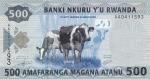 500 франков 2013 года  Руанда