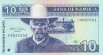 10 долларов 1993 год Намибия