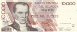 10000 сукре 1999 год Эквадор