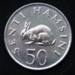 50 центов 1988 год Танзания