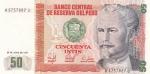 50 инти 1987 год ПЕРУ