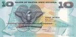 10 кин 1988 года Папуа  Новая Гвинея