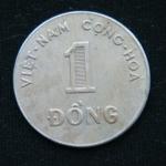 1 донг 1964 год Южный Вьетнам