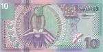10 гульденов 2000 год Суринам