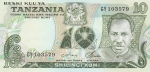 10 шиллингов 1978 год Танзания