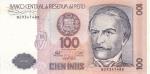 100 инти 1987 года  Перу